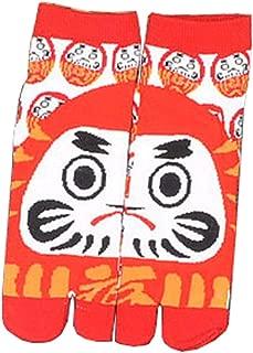 Kimono estilo japonés sandalia Split Toe Tabi Ninja Geta Calcetines Geisha Calcetines para hombres, E-14