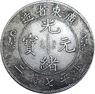 BESPORTBLE Chinese Lucky Coins Feng Shui Coins Guang Xu I-Ching Coins for Wealth and Success