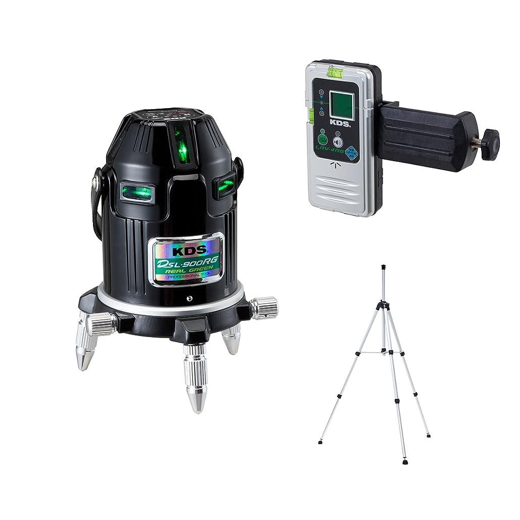堀適性護衛ムラテックKDS 電子整準 グリーンレーザー墨出器 DSL-900RGRSA 受光器(LRV-4GD)+三脚(LEC-3)セット