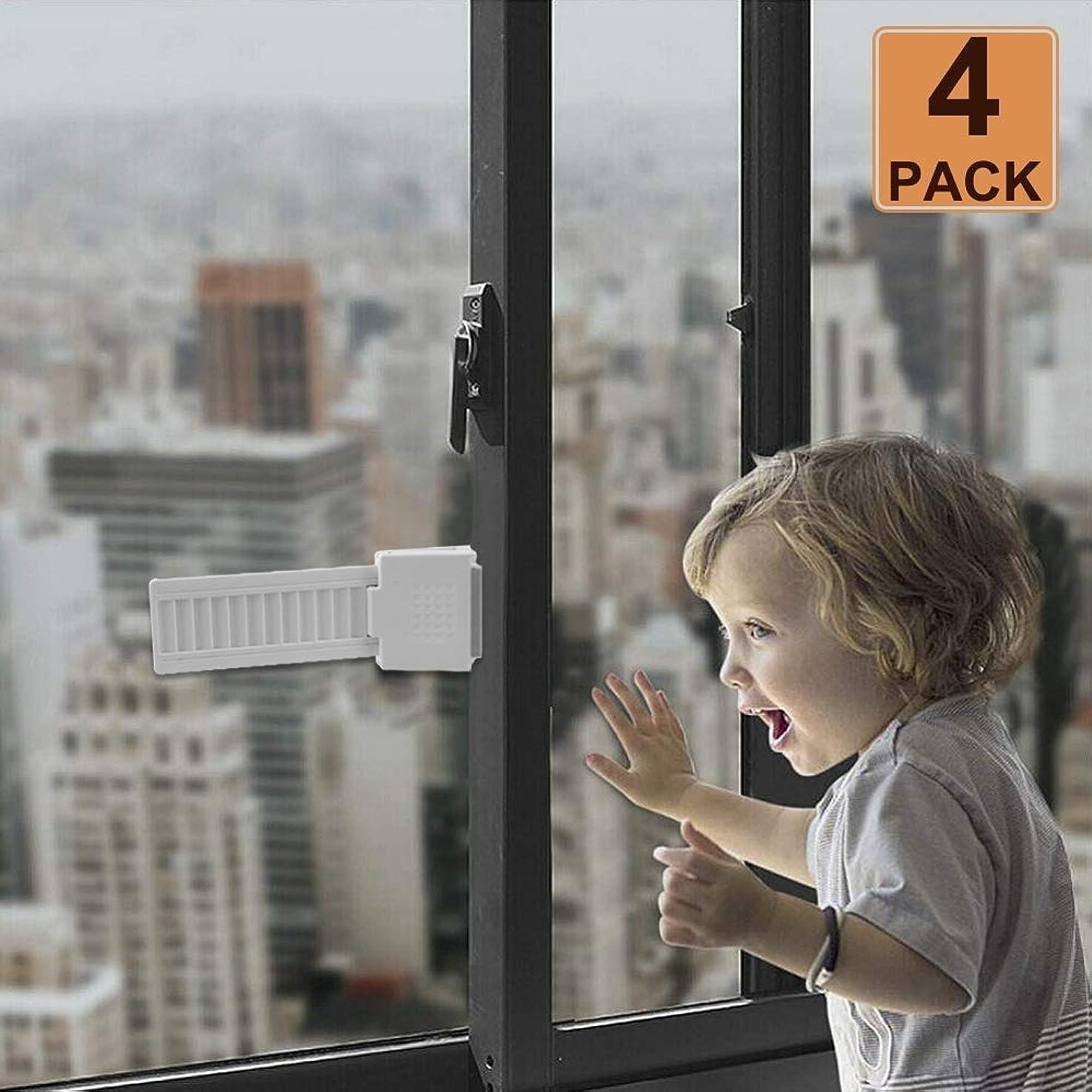 OFUN Sliding Glass Door Locks, Sliding Window Locks, Baby Proof Lock with Strong Acrylic Adhesive, Patented Design, 4 Packs, White