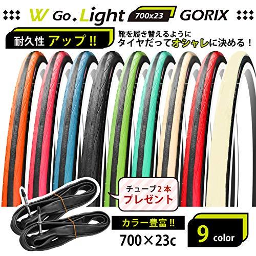 GORIX(ゴリックス)自転車用タイヤクロスバイクロードバイク他対応700×23c[クリンチャー自転車タイヤ2本+チューブ2個セットタイヤ交換]WGoLight23c(オレンジ)