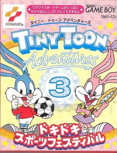 Tiny toon adventures 3 Doki doki sport festival - Game Boy - JAP