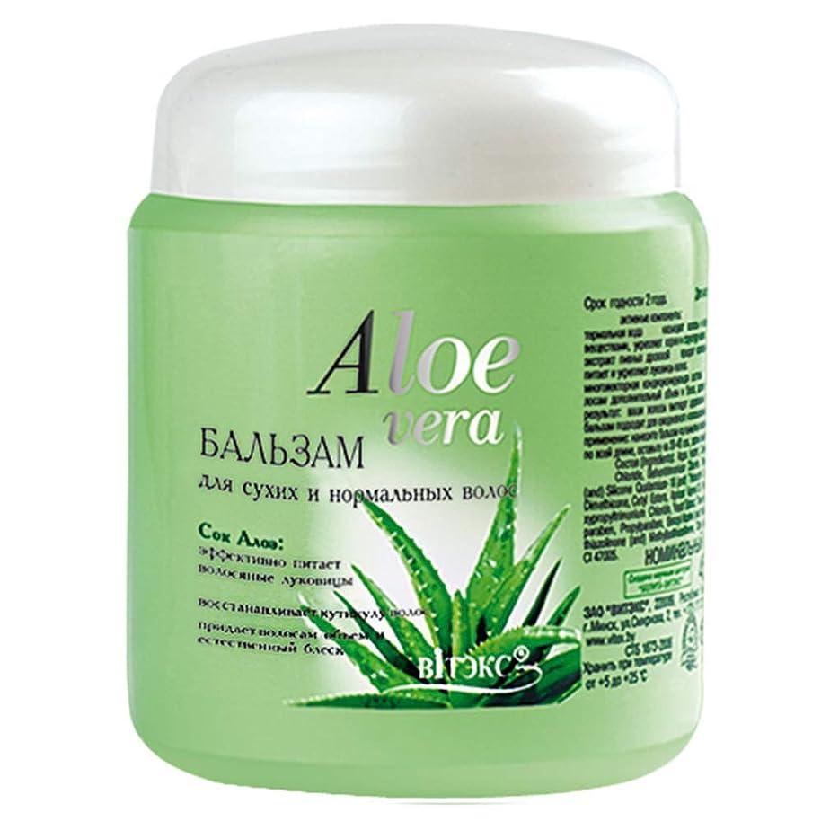 アルバムウッズカードBielita & Vitex | Aloe Vera Line | Balm for dry and normal hair | Aloe Juice | Cucumber Extract | Vitamins | 450 ml