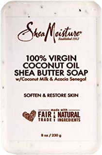 Shea Moisture Soap 8 Ounce Bar 100% Virgin Coconut Oil & Shea (236ml) (6 Pack)