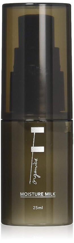 論文褐色織機F organics(エッフェオーガニック) モイスチャーミルク 25ml