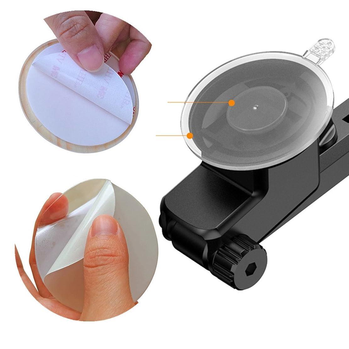 リブキャロラインマラソンMeetRade ダッシュボードパッド マウントディスク 4個パック 吸盤 携帯電話マウント GPS吸引 サット ナビ ダッシュカメラホルダー 両面取り外し可能 ユニバーサルダッシュマウントパッド 3/M 粘着性 直径80mm