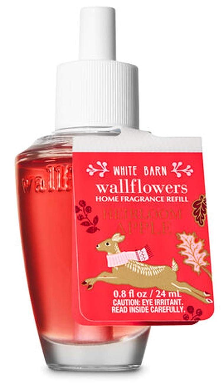 一時解雇するアジャ虚弱バス&ボディワークス エアルームアップル ルームフレグランス リフィル 芳香剤 24ml (本体別売り) Bath & Body Works