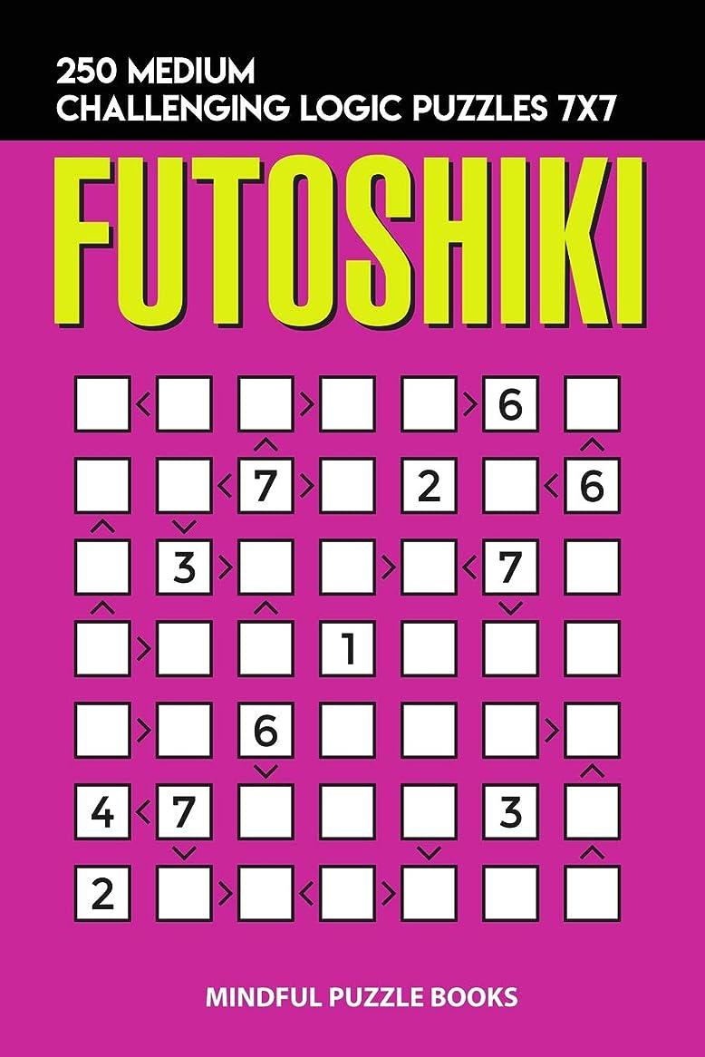グリーンランド解放リズムFutoshiki: 250 Medium Challenging Logic Puzzles 7x7 (Futoshiki Collections)