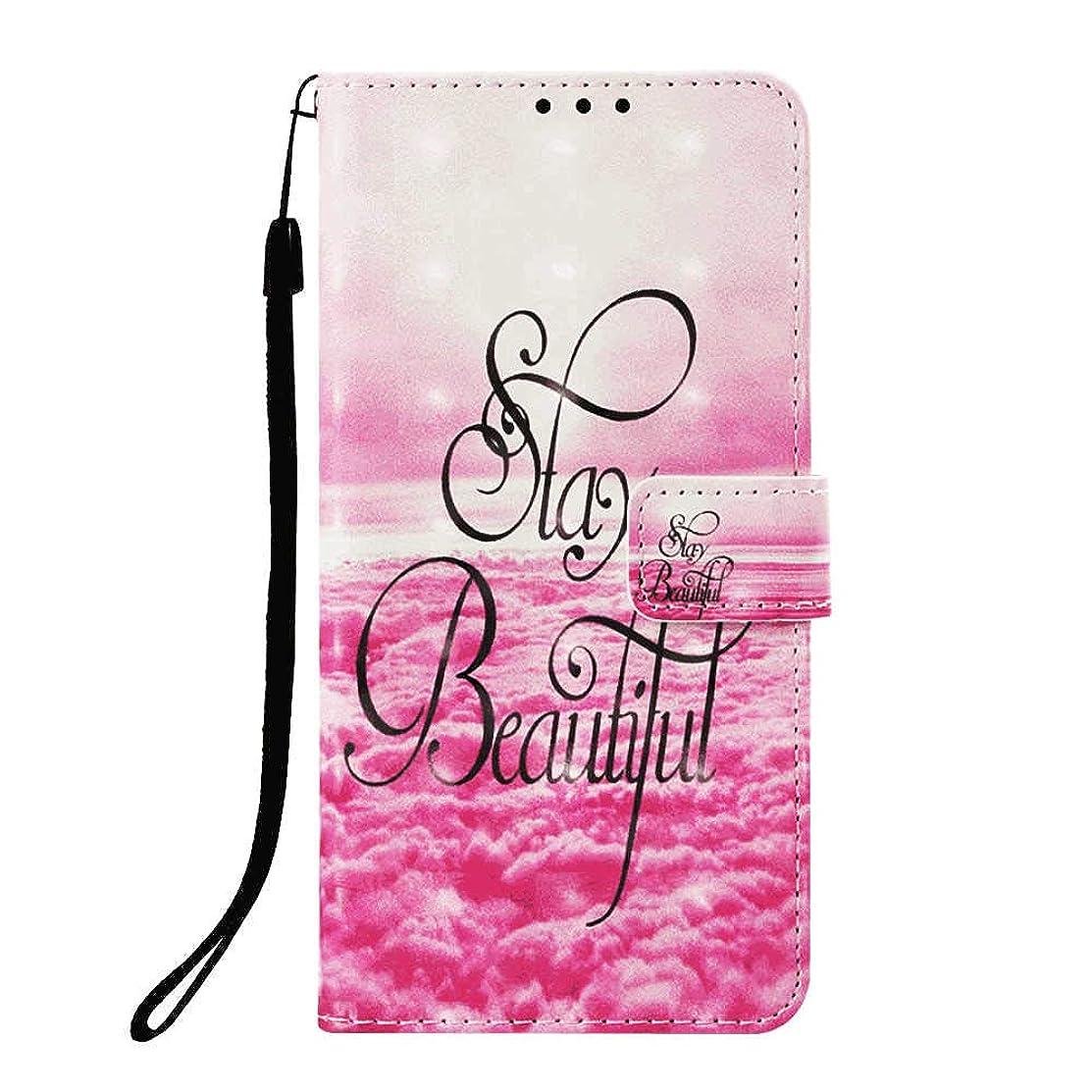 部屋を掃除するセマフォロンドンiPhone 8 Plus プラス レザー ケース, 手帳型 アイフォン 8 Plus プラス 本革 カバー収納 高級 ビジネス スマホケース 財布 無料付スマホ防水ポーチIPX8 ブラック3