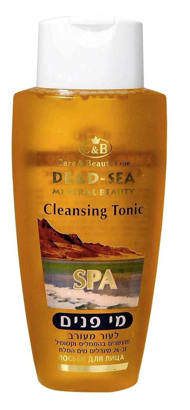 極めて絶妙調整する混合皮膚のための洗浄トニック 250mL 死海ミネラル ( Cleansing Tonic for mixed skin