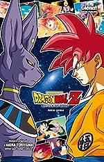 Dragon Ball Z - Battle of Gods d'Akira Toriyama