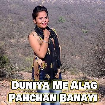 Duniya Me Alag Pahchan Banayi