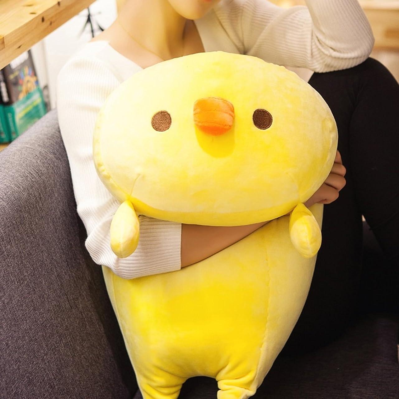 アナウンサーオフセット豊かにする暖かい手枕人形Plushおもちゃ枕、イエロー40?cm、60?cm 60cmhand warmer イエロー