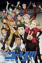 Best yuri on ice cast Reviews