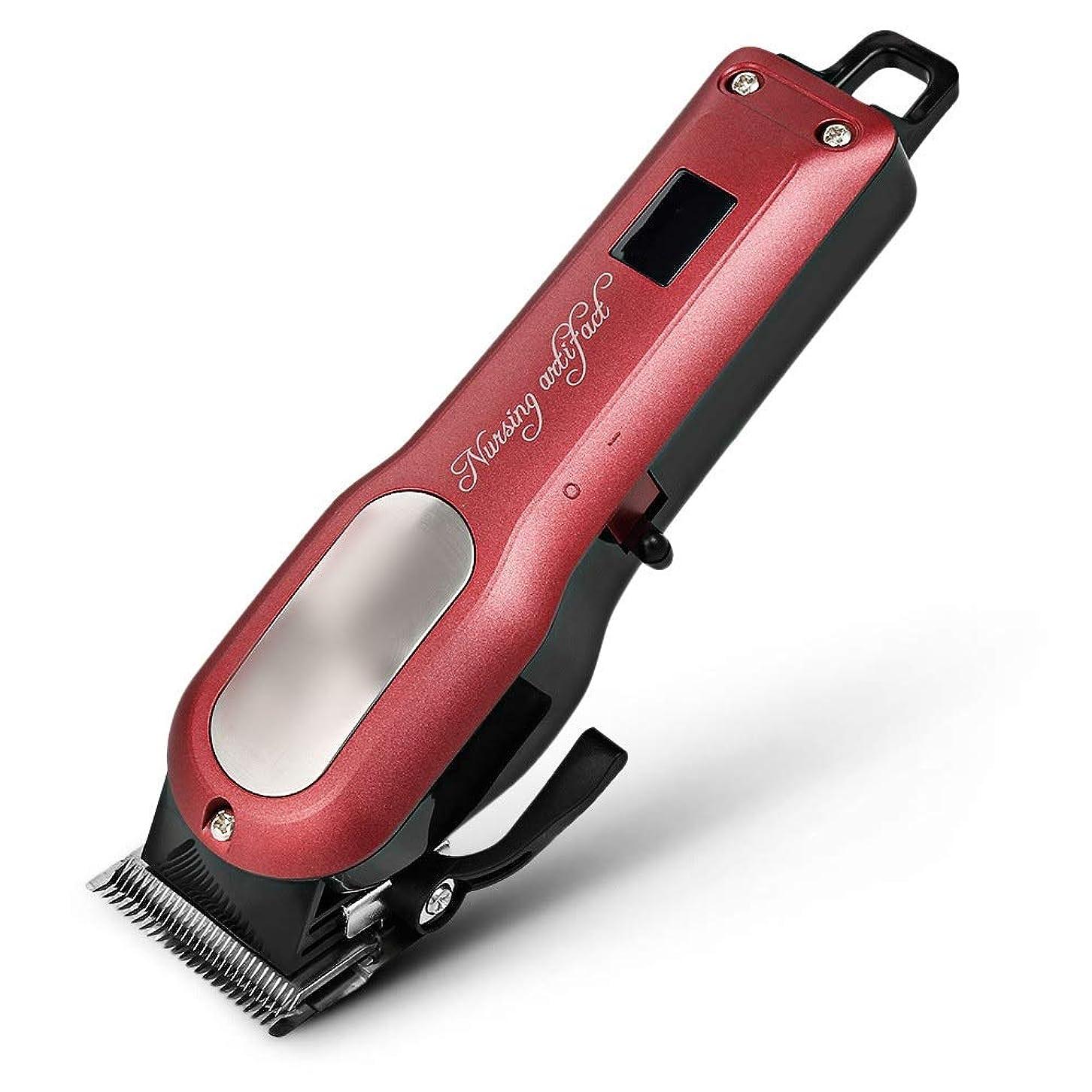 一方、契約した雑草WAKABAFK プロフェッショナル充電式電動バリカンデジタルヘア髭剃り剃刀トリマーメンズコードレス散髪機