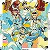 あんさんぶるスターズ! ユニットソングCD 第3弾 vol.03 fine