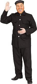 Adult Mens The Chairman North Korean Leader Shirt Pants Mask Halloween Costume