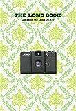 THE LOMO BOOK