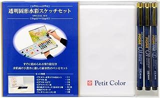 サクラクレパス 絵の具 固形水彩 プチカラー 36色スペシャルセット NCW-36HSP