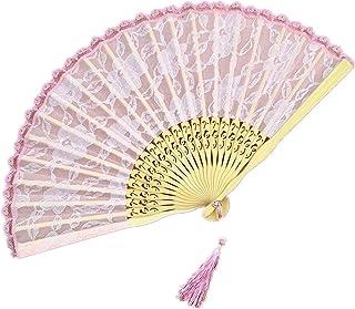 Ruikey Abanicos Boda Ventilador plegable Retro del Cordón Abanico de la Mano Abanico Plegable DIY Decoraciones (Rosa)