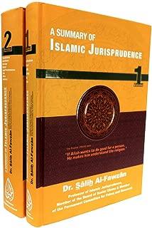 A Summary of Islamic Jurisprudence : 2 volume set