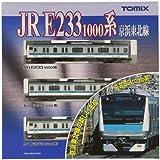 TOMIX Nゲージ E233-1000系 京浜東北線 基本3両セット 92348 鉄道模型 電車