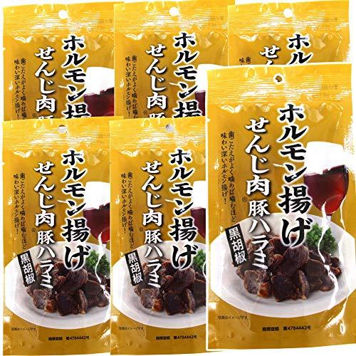 【広島名産】 せんじ肉豚ハラミ黒胡椒 6袋セット (40g×6) ホルモン珍味 せんじがら【大黒屋食品】