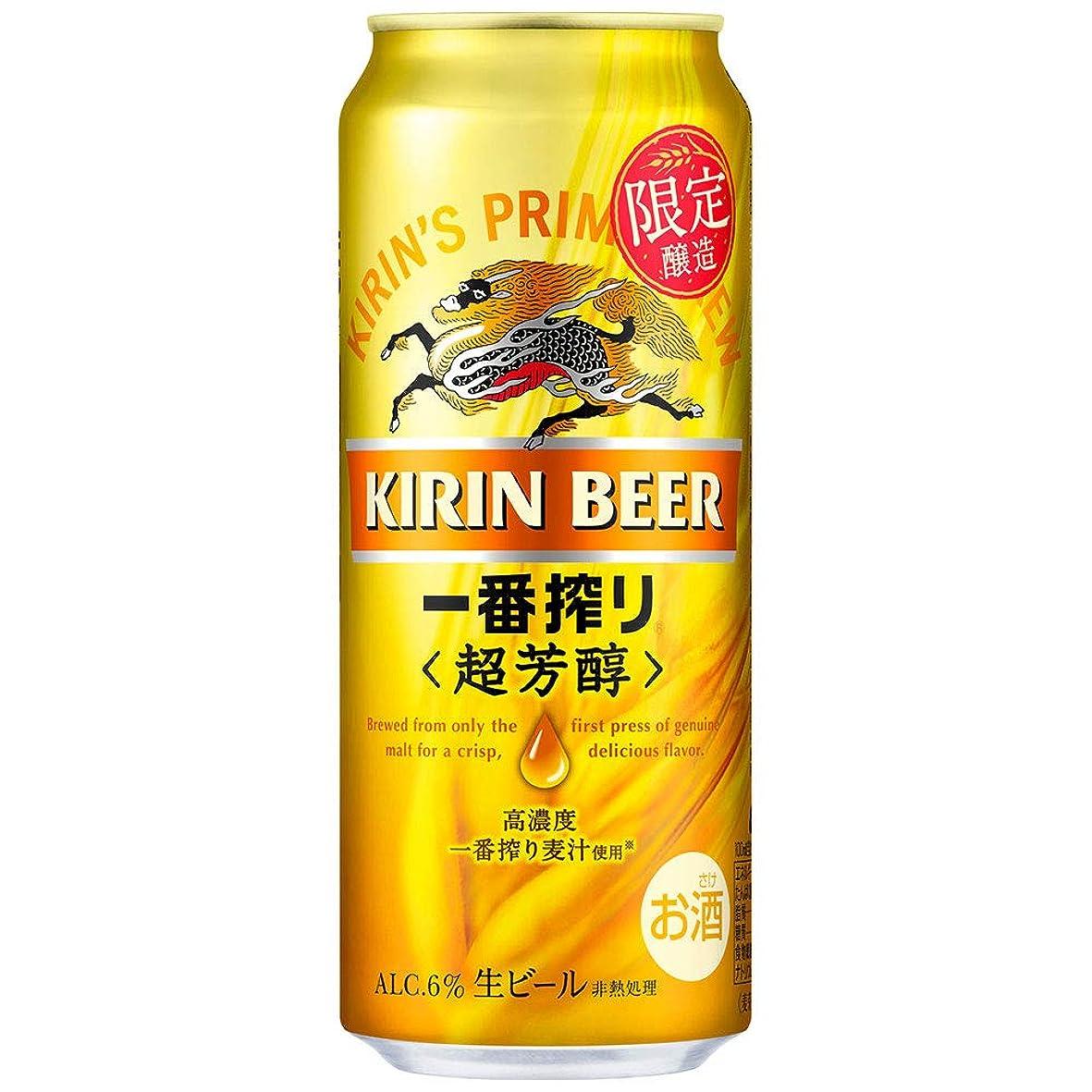 静けさ欠席溢れんばかりのビール 一番搾り 超芳醇 キリン 500ml 24本 1ケース