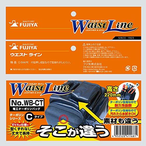 Fujiya(フジ矢)『ウエストラインシリーズターポリン電工バッグタイプC(WB-CT)』