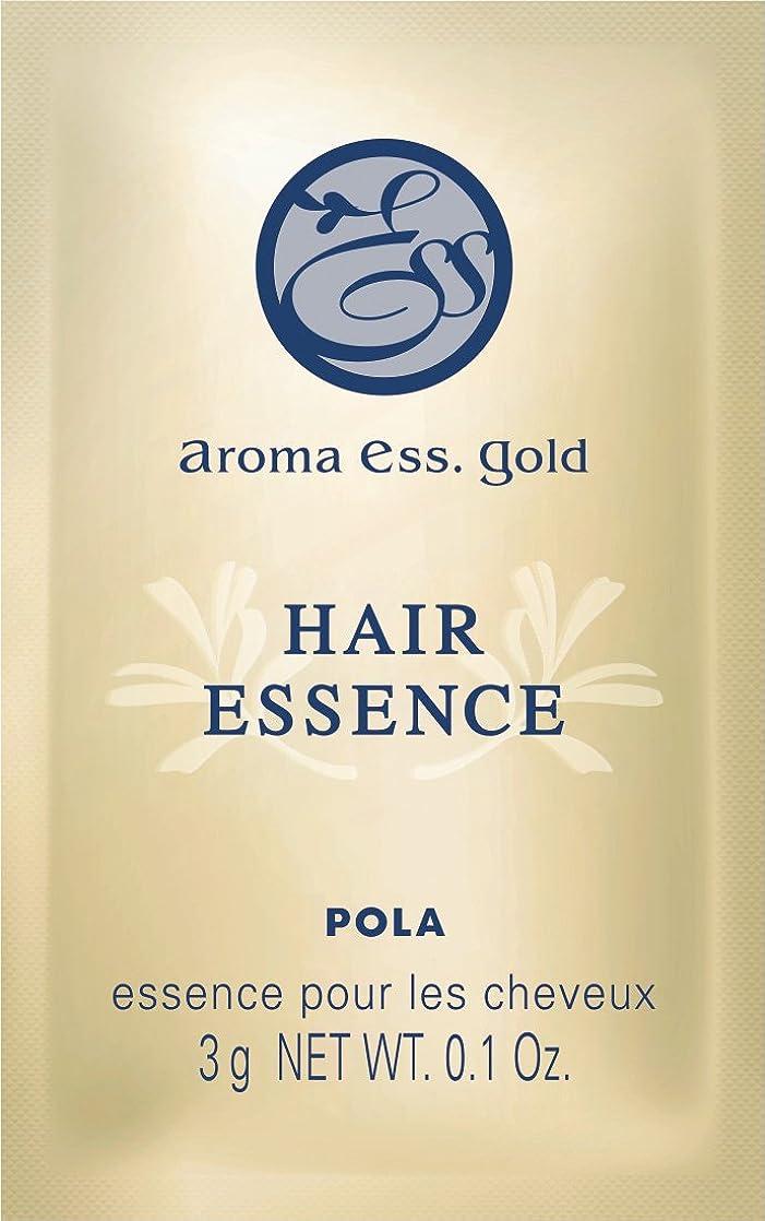 ゴネリル本能説明的POLA ポーラ アロマエッセゴールド ヘアエッセン<ブロー料>個包装 3g×100包