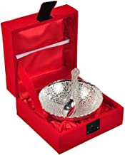 """M.G.R.J German Silver Bowl With Spoon beautiful precious gift (Size : 4"""" inch)"""