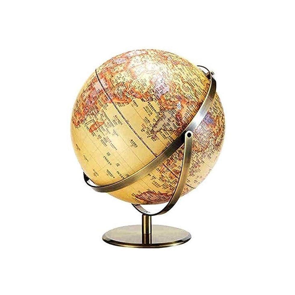 薄い興奮するバスLMCLJJ レトロな世界グローブ賞、720°回転教育の世界地球儀飾り大人子供のための地理世界グローブ賞ディスカバリワールドグローブ教育玩具