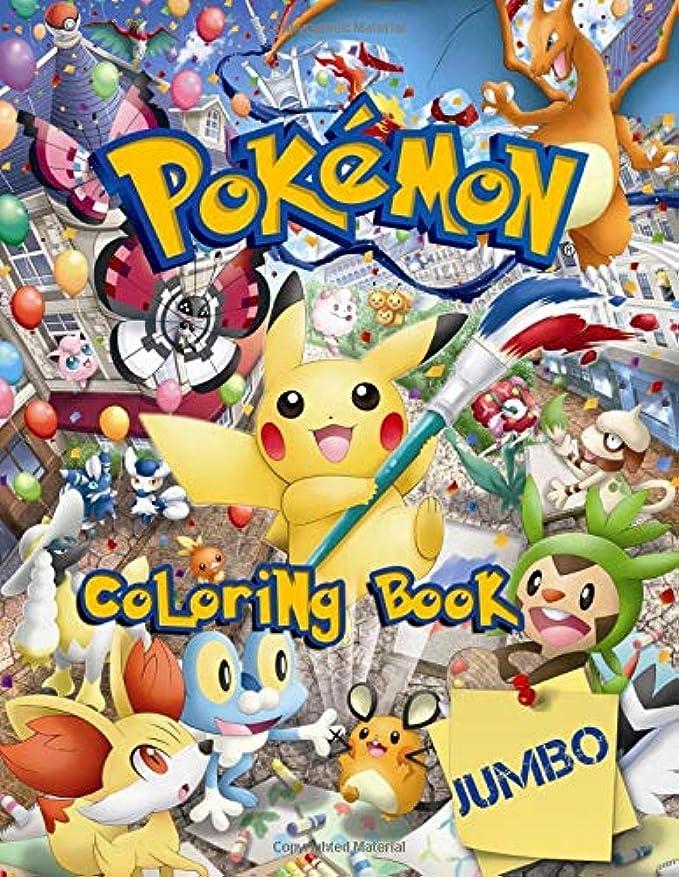 危険にさらされている違反構想するPokemon Coloring Book: Jumbo | Great Coloring Pages For Kids | 60 illustrations | Ages 3-9