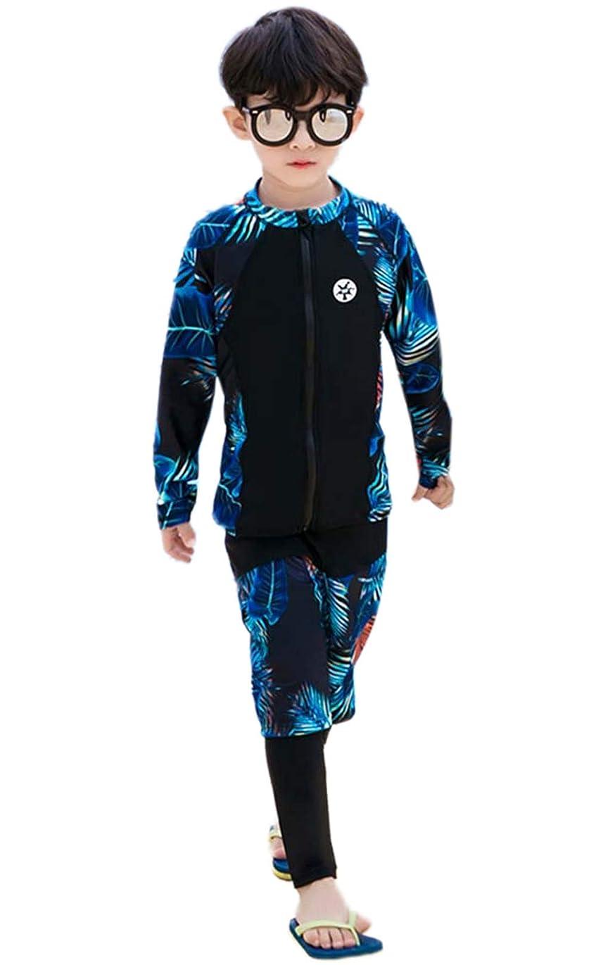 モナリザアジテーション呼吸水着キッズ 子供 男の子 スイムウェア 3点セット ボーイズ 長袖 競泳水着 ラッシュガード UVカット セパレート スイムウェア レギンス プール