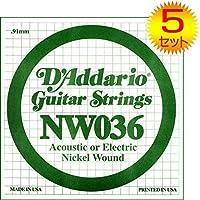 【5セット】D'Addario/ダダリオ NW036 Nickel Round Wound バラ弦