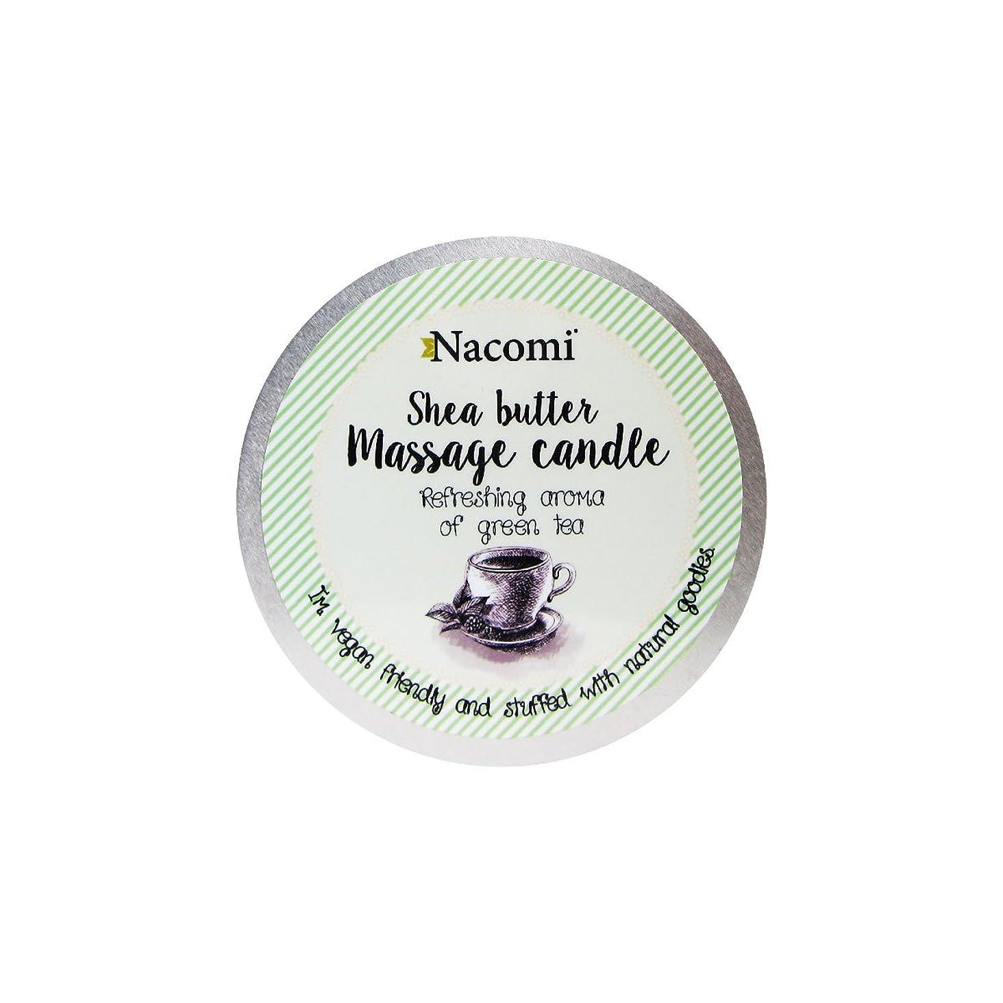 マラソン繰り返すキャンパスNacomi Shea Butter Massage Candle Refreshing Aroma Of Green Tea 150g [並行輸入品]