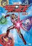 ディスク・ウォーズ:アベンジャーズ Vol.8[DVD]