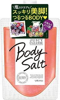 Utena Juicy Cleanse Body Scrub, Blackberry, 300g