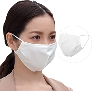 [MONGRE] マスク 洗える 冷感マスク ひんやり UVカット 快適 3D立体縫製 夏マスク 抗菌 消臭 防汚 日本企画品 接触冷湿感国内機関認証済 暑い季節を快適に 2枚セット (Mサイズ2枚(2枚×1箱))