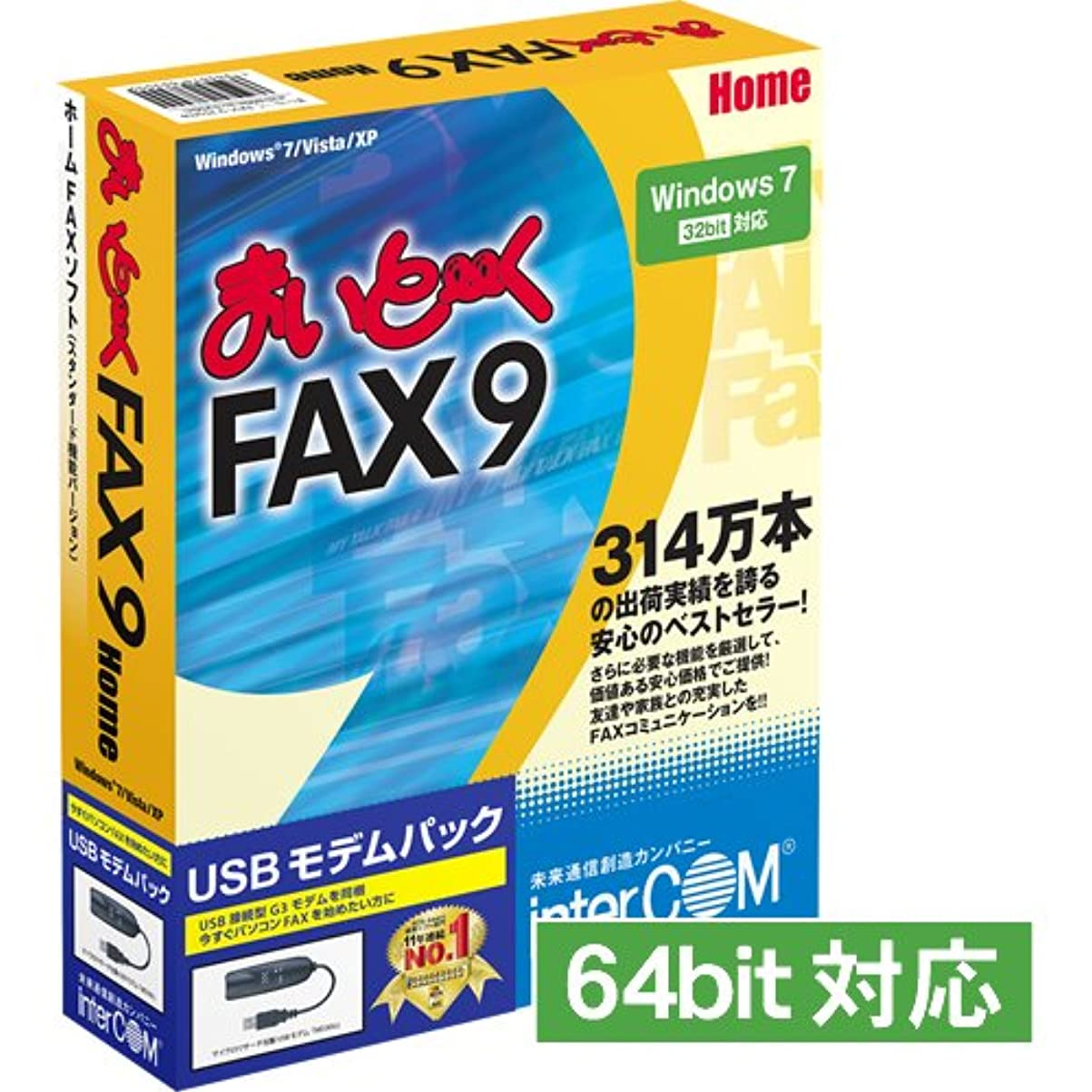 便宜社員沼地まいと~く FAX 9 Home USBモデムパック