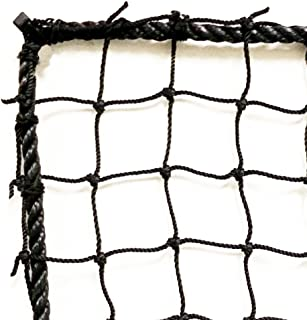Just For Nets Nylon Lacrosse Practice/Barrier Net