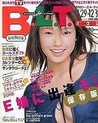 B.L.T.関西版 2003年 01月号
