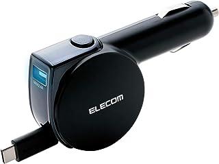 エレコム カーチャージャー 車載充電器 カー用品 【 Android 対応 】 Type-Cケーブル 0.9m USBポート×1 (最大5.4A) 巻き取り ブラック MPA-CCC05BK