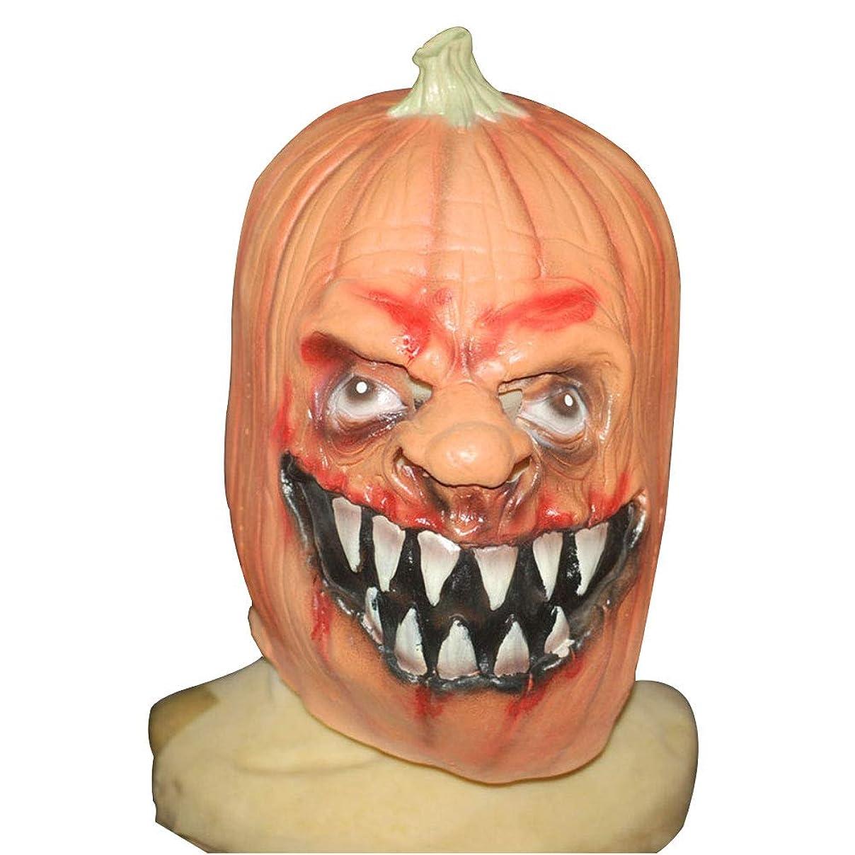 プレートラフ権限ハロウィーンマスク、カボチャラテックスマスク、ハロウィーン、テーマパーティー、カーニバル、レイブパーティー、バー、小道具に適しています。