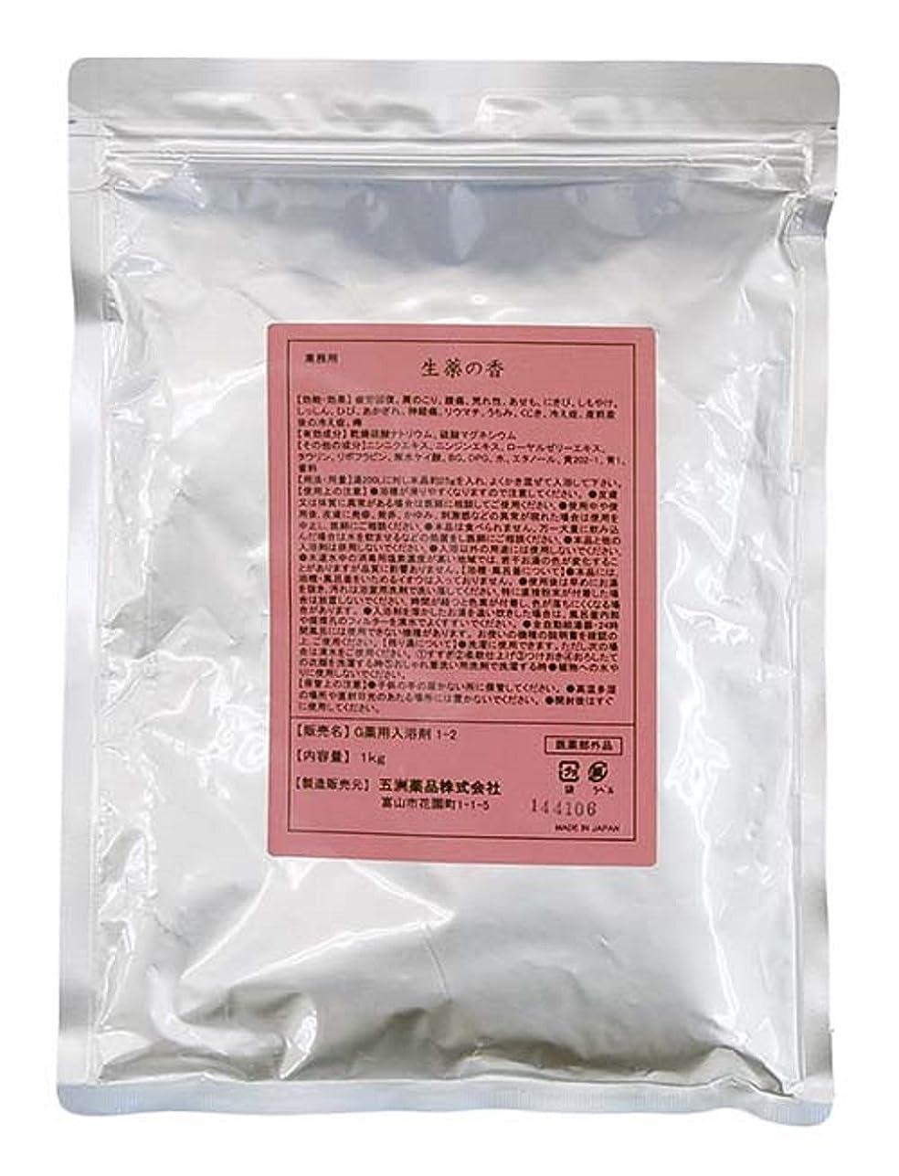ハーフ集計勝利した薬用入浴剤 業務用 生薬の香 1kg [医薬部外品]