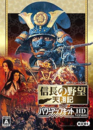 信長の野望・天翔記 with パワーアップキット HD Version [オンラインコード]