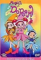 Magica Doremi - Serie Completa 01 (5 Dvd) [Italian Edition]