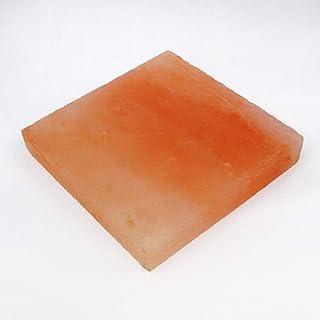 ヒマラヤ岩塩プレート20.5cm×20.5cm×2.5cm特大サイズ