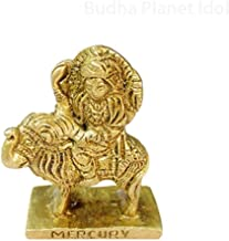 Buddha Graha Idol in Brass / Mercury Planet Statue / Hindu Religion God Sculpture
