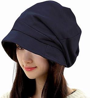 FireflyShop レディース キャスケット サイズ調節可 ダウンハット 帽子 折りたたみ可 オールシーズン 母の日 日よけ 医療用